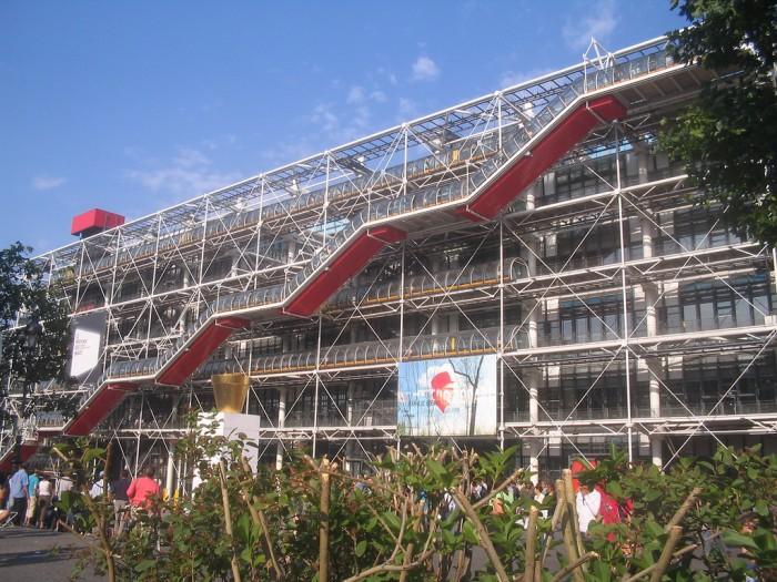 Центр Помпиду - Достопримечательности Парижа